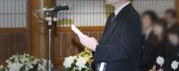 故人との別れを偲び語りかけるように読まれた弔辞