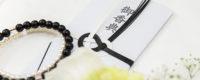 弔意を示す方法として、仏式の葬儀において一般的な慣習であるお香典