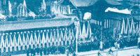 昭和7年創業の株式会社公益社は昭和9年から大規模葬儀を手掛ける(写真は昭和11年の社葬)