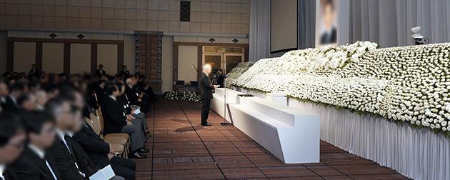 式典で弔辞をいただき意義のある社葬・お別れの会に