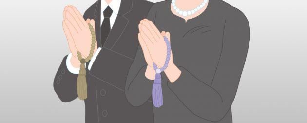 社葬・お別れの会参列時の服装
