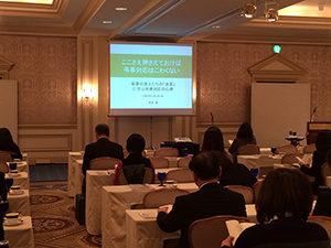 ザ・リッツカールトン大阪で開催された公益社の社葬セミナー