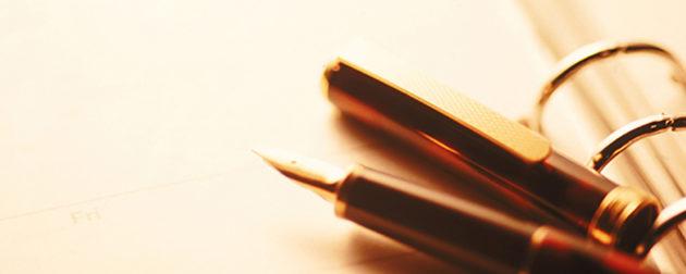 尊称や敬称を記すペン
