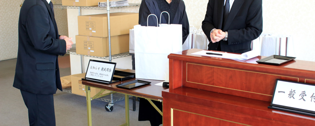 「社葬取扱規程」とはどのようなものか 費用や担当者の指針作成の必要性