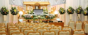 社葬の会場