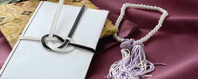 社葬に参列する際の「費用」について 香典の相場や作法