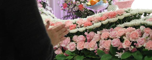 【社葬の日程・時間帯の決め方】参列企業に配慮した日程・形式とは