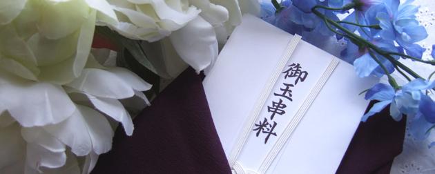 神道形式の葬儀に参列する際のマナー